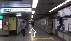 改札でてから100mほど、『2番出口』までお進みください。改札はひとつです。